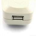 大南非式旅游转换器带USB充电(WASGFDBU-10L-W)
