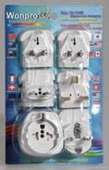 Euro type Universal Travel Adapter Kit(OASTGF-P5)