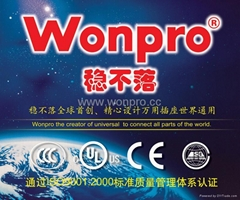XIAMEN SHENLU WONPRO ELECTRICAL CO., LTD.