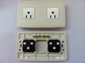 WFL系列高级万用插座