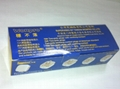 中国3C国标GB二极带接地自配线10A插头黑色(WSP-16-BK)