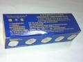 中国3C国标GB二极无接地自配线插头10A250V白色(WSP-6-W) 6