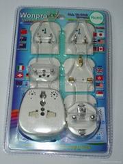 全球通旅遊轉換器組(OAST-P5vs-PP)