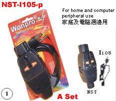 万用快速插座连接保护器 2