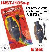 万用快速插座连接保护器 5