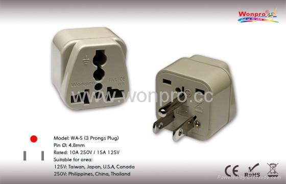 美日式万用转换器(WA-5-W) 1