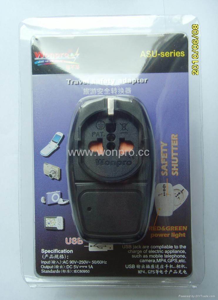 国别欧洲通旅游转换器带USB充电(WASGFDBU系列) 2