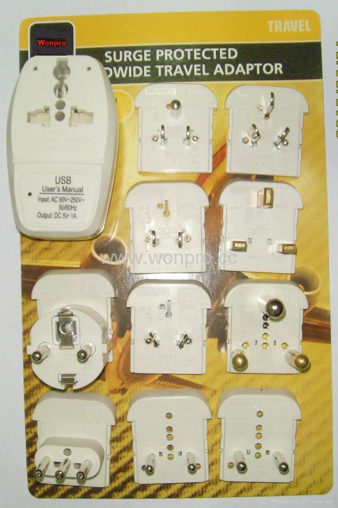 全球通旅游转换器组带USB充电(ASTDBU-P10vs-PP)