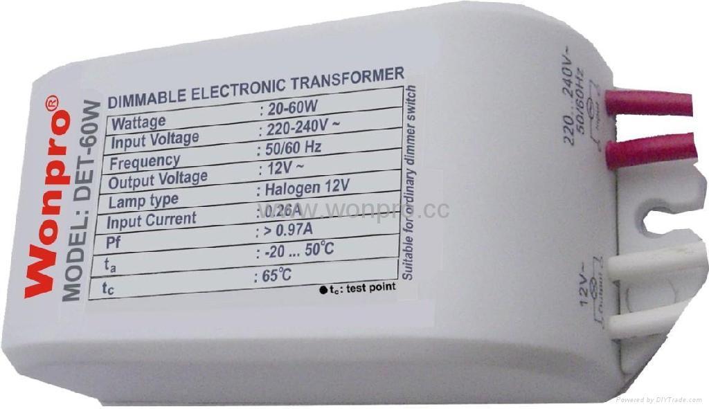 卤素灯电子变压器 1
