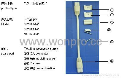 Energy Saving Lamp Tubes  3