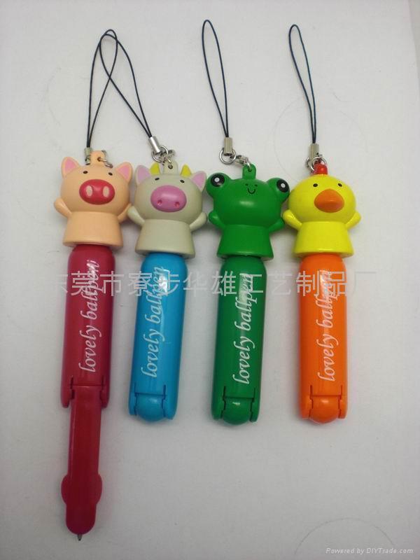 猴子折叠圆珠笔 5