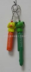 猴子折叠圆珠笔