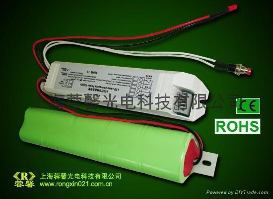 LED熒光燈應急電源 1