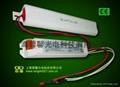 LED熒光燈應急電源 2