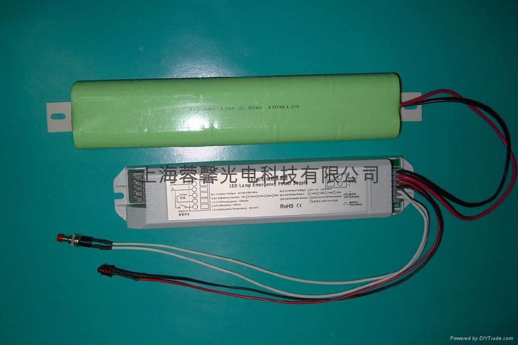 LED日光燈應急電源 3