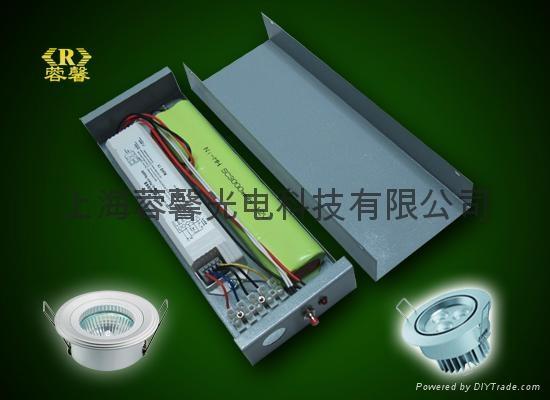 LED筒燈應急電源 一體化外殼90分鐘應急 2