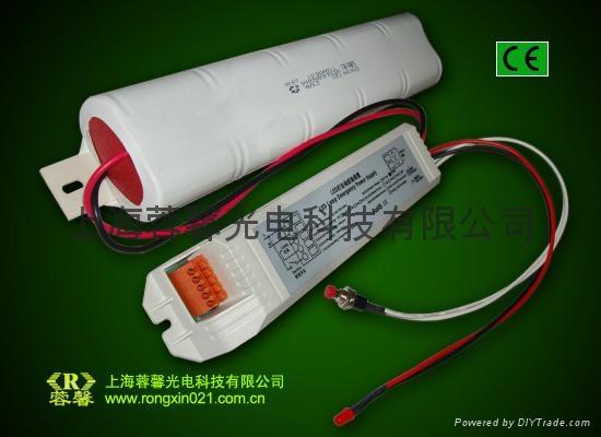 LED熒光燈應急電源 3
