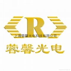 上海蓉馨光電科技有限公司