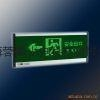 LED應急標誌燈 2
