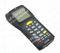 LK9150 藥監局電子監管碼