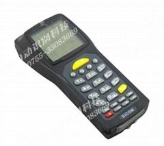 LK9150 藥監局電子監管碼系統 GICOM高立開元數據採集器