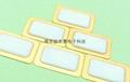 光纤激光器吸附剂盖板 1