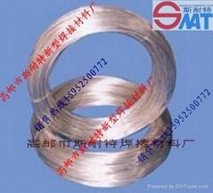 銀焊絲銀焊環銀焊條
