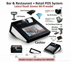 Cash Register And Wi-Fi E-POS