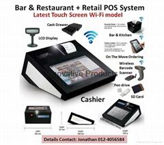 Cash Register And Wi-Fi E-POS