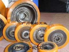 广州市番禹区金轮金属制品厂