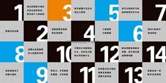 北京新媒時代廣告傳媒有限公司惠東分公司