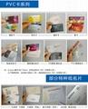 PVC卡系列、菜譜畫冊裝裱