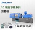 塑料PVC線盒專用注塑機