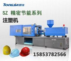 塑料安全帽生产加工机械机器