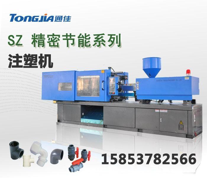 塑料管件设备注塑机 1