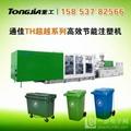 環衛垃圾桶設備