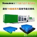 塑料托盤專用生產機器 2