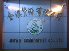 河南省通许县金澳货源有限公司