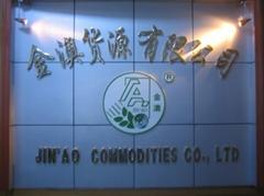 HENAN TONGXU JIN'AO COMMODITIES CO., LTD