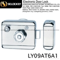 【SELOCKEY】Smart wireless lock,