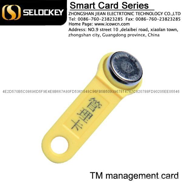 【鎖神】特賣 一體鎖刷卡遙控 別墅出租屋專用防盜門鎖 LY09AT6A1 4