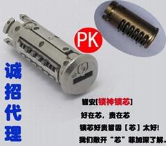 【皆安鎖神】不鏽鋼防盜門鎖芯48葉片超C級門鎖芯防鑽設計升級版