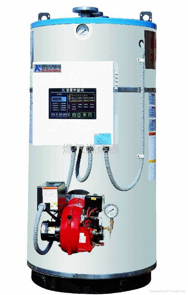 管流式蒸汽锅炉燃烧器 4
