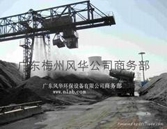 3WD2000-120型礦山除塵設備