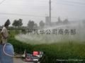 New Type 120 spraying & sprinkler irrigating machine 3