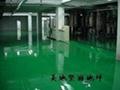 環氧樹脂工業地板漆