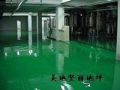 环氧树脂工业地板漆