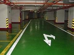 美地堅麗地下停車場地板