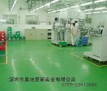 环氧静电地板漆  2
