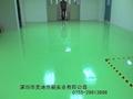 环氧静电地板漆  3